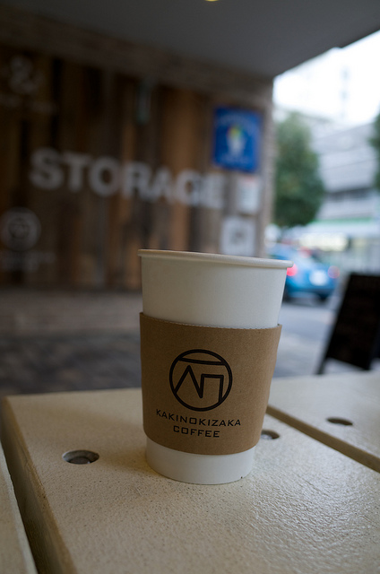 KAKINOKIZAKA COFFEE