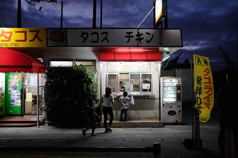 Okinawa Dinner キンタコ与勝店