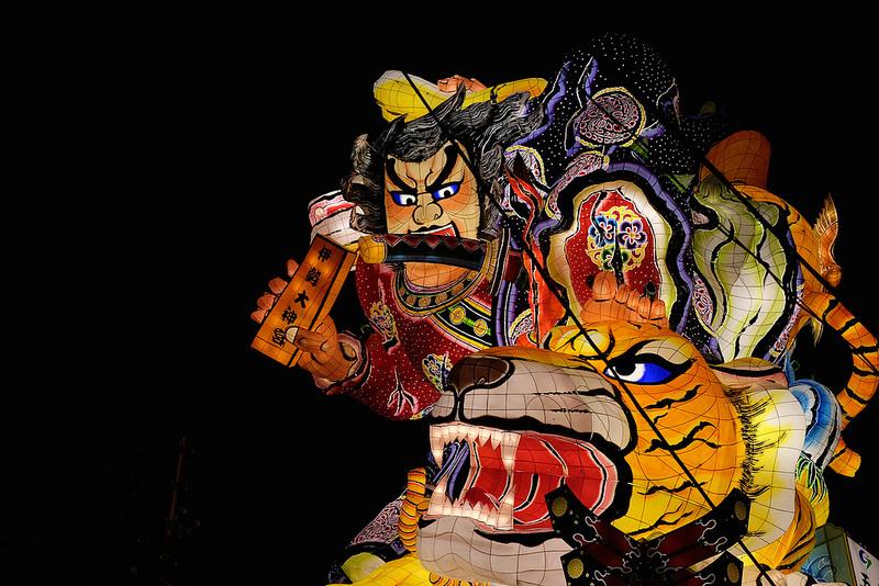 五所川原立佞武多祭り 2015