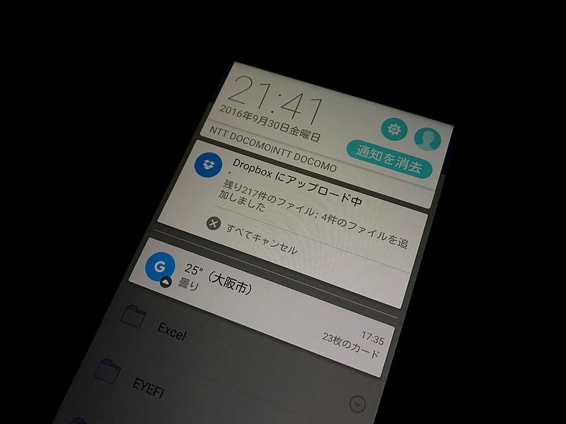 【Vol.3】iOS10とLightroomを活かしたワークフロー変更