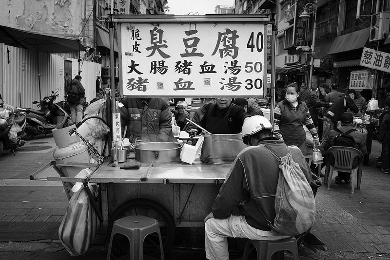 Taipei Snap 04
