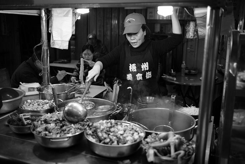 Taipei Snap 14