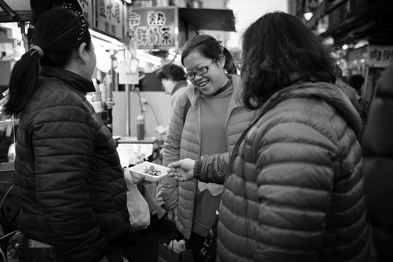Taipei Snap 18