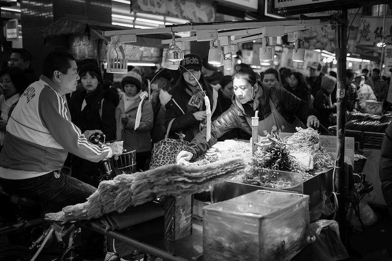 Taipei Snap 19