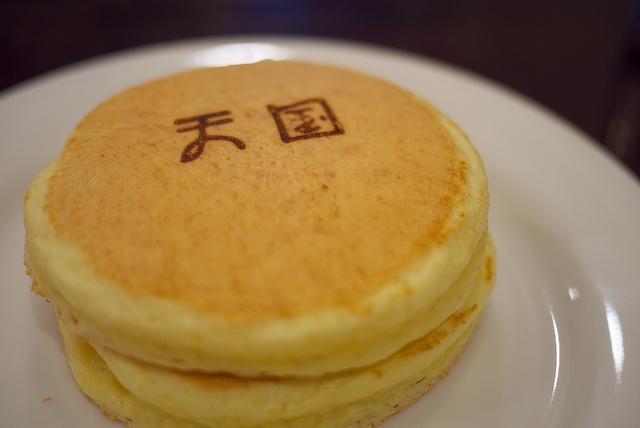 喫茶天国@浅草