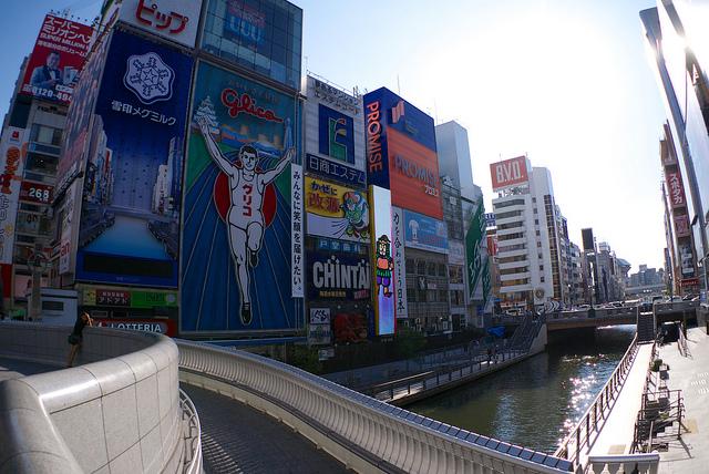 OSAKA TRIP!!!