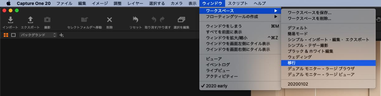 スクリーンショット 2020 01 09 23 29 31
