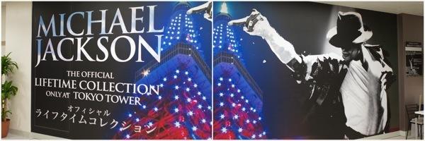 MICHAEL JACKSON-NEVERLAND Collection