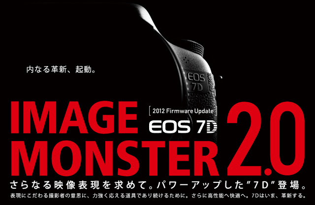 EOS 7D IMAGE MONSTER2.0!!!